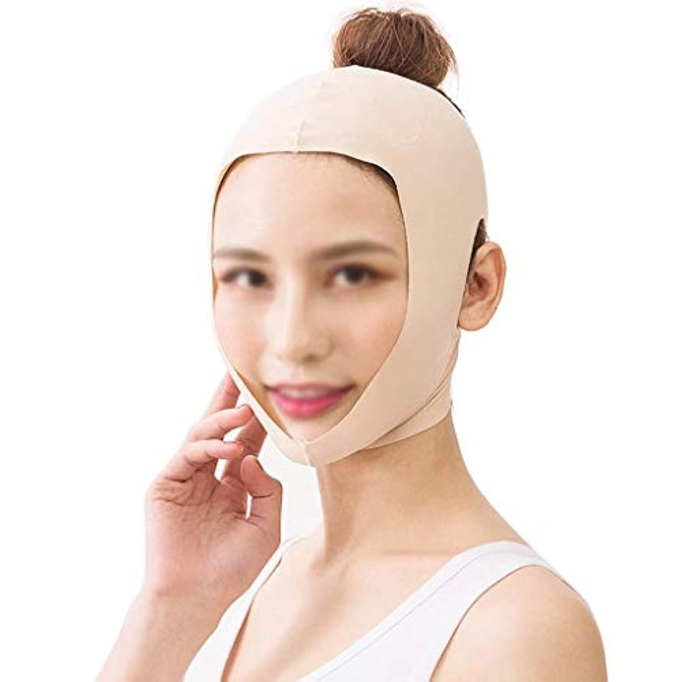 シード興奮許容できるフェイスリフト用フェイシャル引き締め包帯、フェイシャルリフティングツール、二重あごを減らすためのリフティング包帯