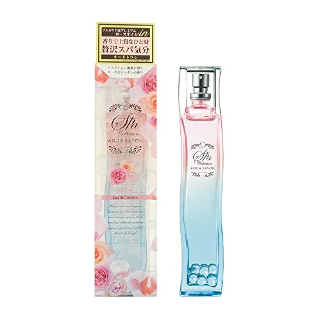 反応する原因味付けアクアシャボン スパコレクション ローズスパの香り オーデトワレ 80mL