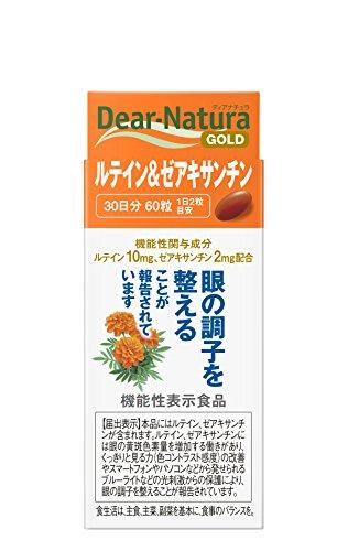ディアナチュラゴールド ルテイン&ゼアキサンチン 60粒 [機能性表示食品]