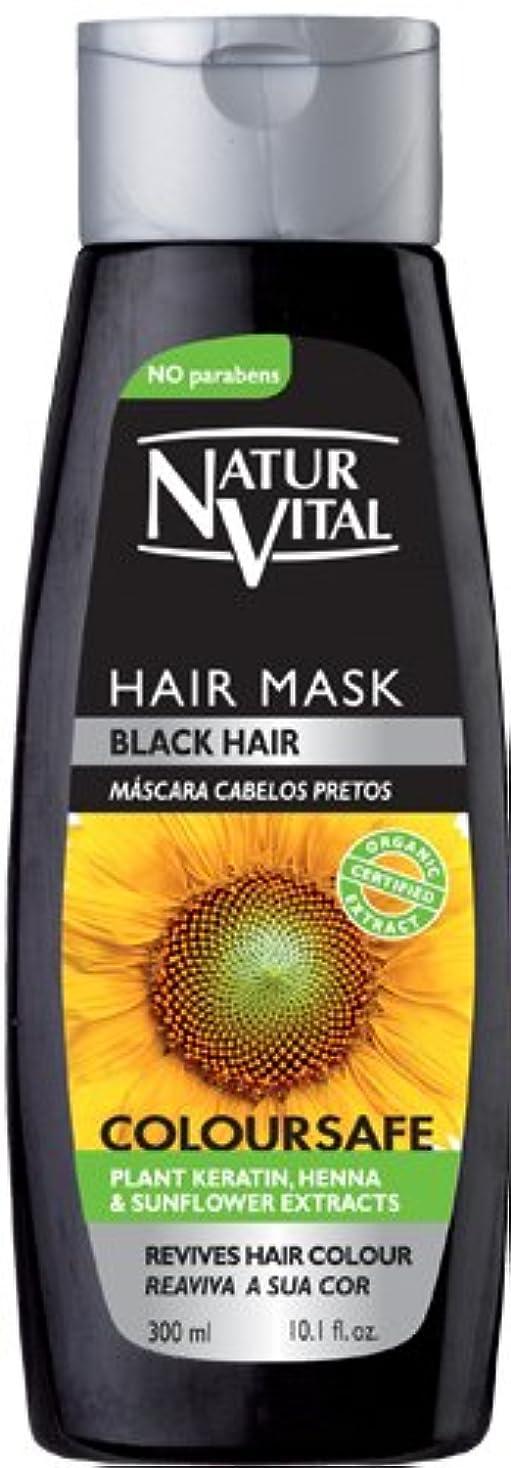 対抗罪悪感不利益ナチュールバイタル カラーセーフ ヘアマスク ブラック