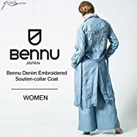 Denim Embroidered Soutien-collar Coat