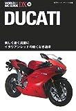DUCATI―ドゥカティ (WORLD MC GUIDE DX―世界モーターサイクル図鑑)