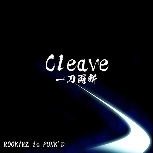 Cleave 〜一刀両断〜