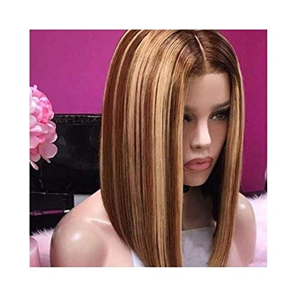 リングバック人口コントラストYOUQIU 女子ミックスゴールドのハイライトボブショートストレートヘアウィッグ耐熱ウィッグ (色 : Photo Color)