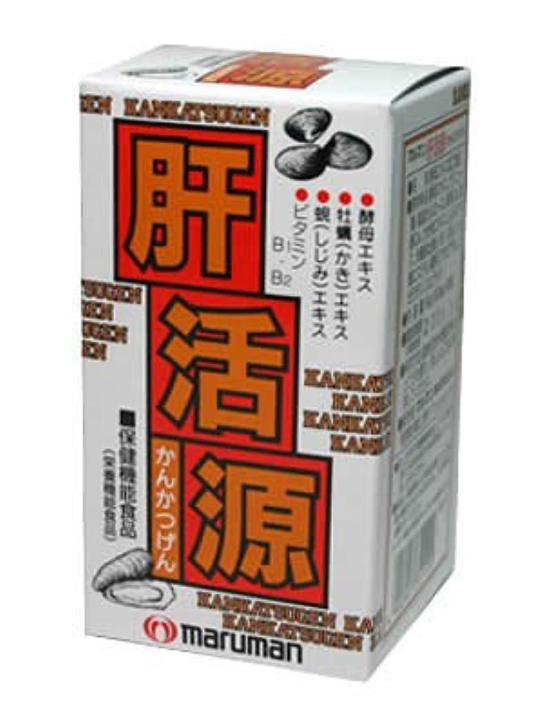 入浴軽くプレゼント肝活源 (かんかつげん) 600mg×90粒