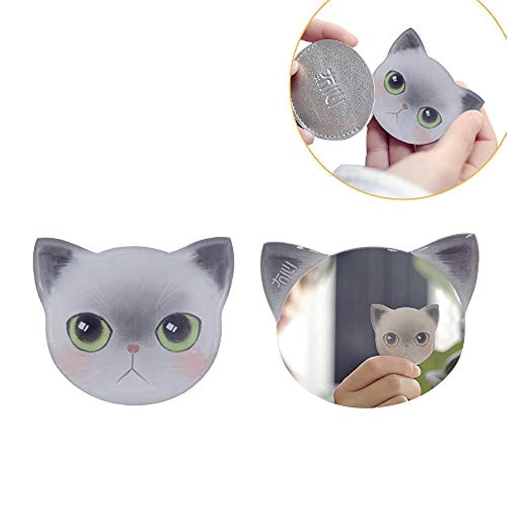 オーチャード確立ラベルiitrust 手鏡 コンパクト 猫柄 8パタン 収納袋付き 割れない 鏡 おしゃれ コンパクトミラー ハンドミラー かわいい 手鏡 猫 手鏡 かわいい iitrust 並行輸入品