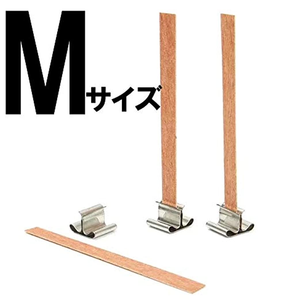 添加剤学習れるキャンドル用 木芯 ウッドウィック 座金付き Mサイズ (5本セット)