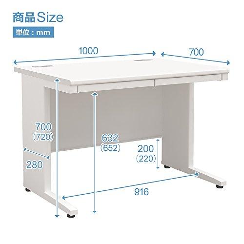 オフィス デスク 平机【ホワイト】【ナチュラル】 (幅1000mmホワイト)