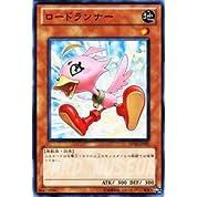 遊戯王カード 【 ロードランナー 】 DP10-JP001-N 《デュエリストパック 遊星編3》