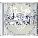 GIFT / Bahashishi