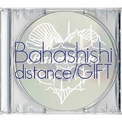 Bahashishi「GIFT」のCDジャケット