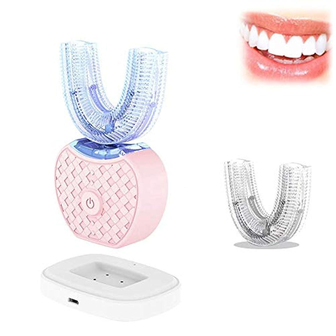 ピストンライド割る電動歯ブラシフルオートマチック360°超音波ホワイトニングUタイプマウスクリーナー充電式ワイヤレスポータブルLEDランプ、大人用ブラシFDA / IPX7,Pink