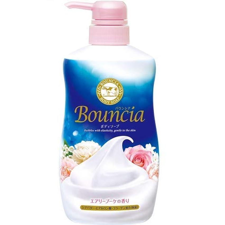 毒液フォアマン該当するバウンシアボディソープ エアリーブーケの香り ポンプ付?500mL × 10個セット