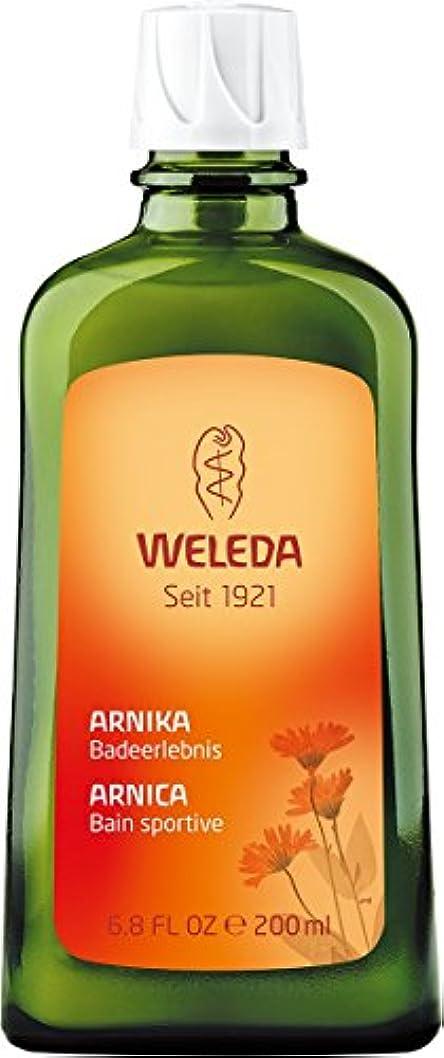ストレッチ方言回転WELEDA(ヴェレダ) アルニカ バスミルク 爽快なハーブの香り 単品 200ml