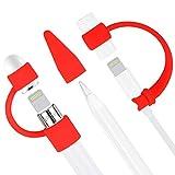 Apple Pencil 専用 キャップ ペン先カバー 3点セット アダプタ ライトニング USBケーブル シリコーン 紛失 落下防止 超軽量 ANZOBEN (レッド)