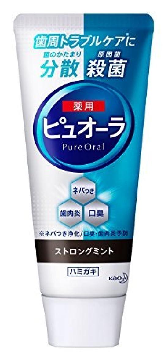 フィードオン多様性軽くピュオーラ 薬用ハミガキ ストロングミント 115g [医薬部外品] Japan