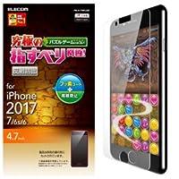 【まとめ 4セット】 エレコム iPhone8/フィルム/ゲーム用/反射防止 PM-A17MFLGM