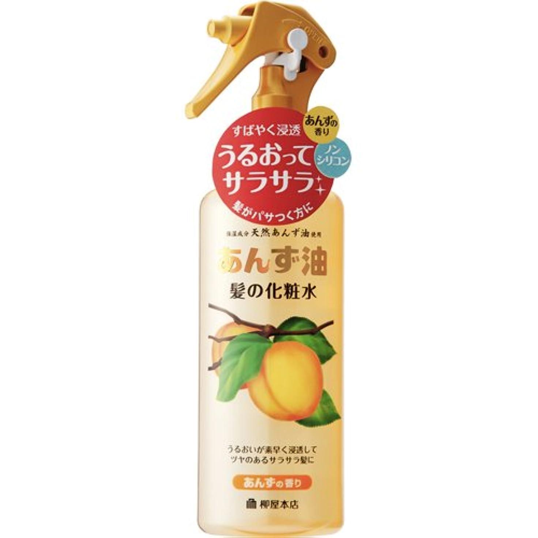 スキームアルミニウム伴う柳屋 あんず油 髪の化粧水 170ml