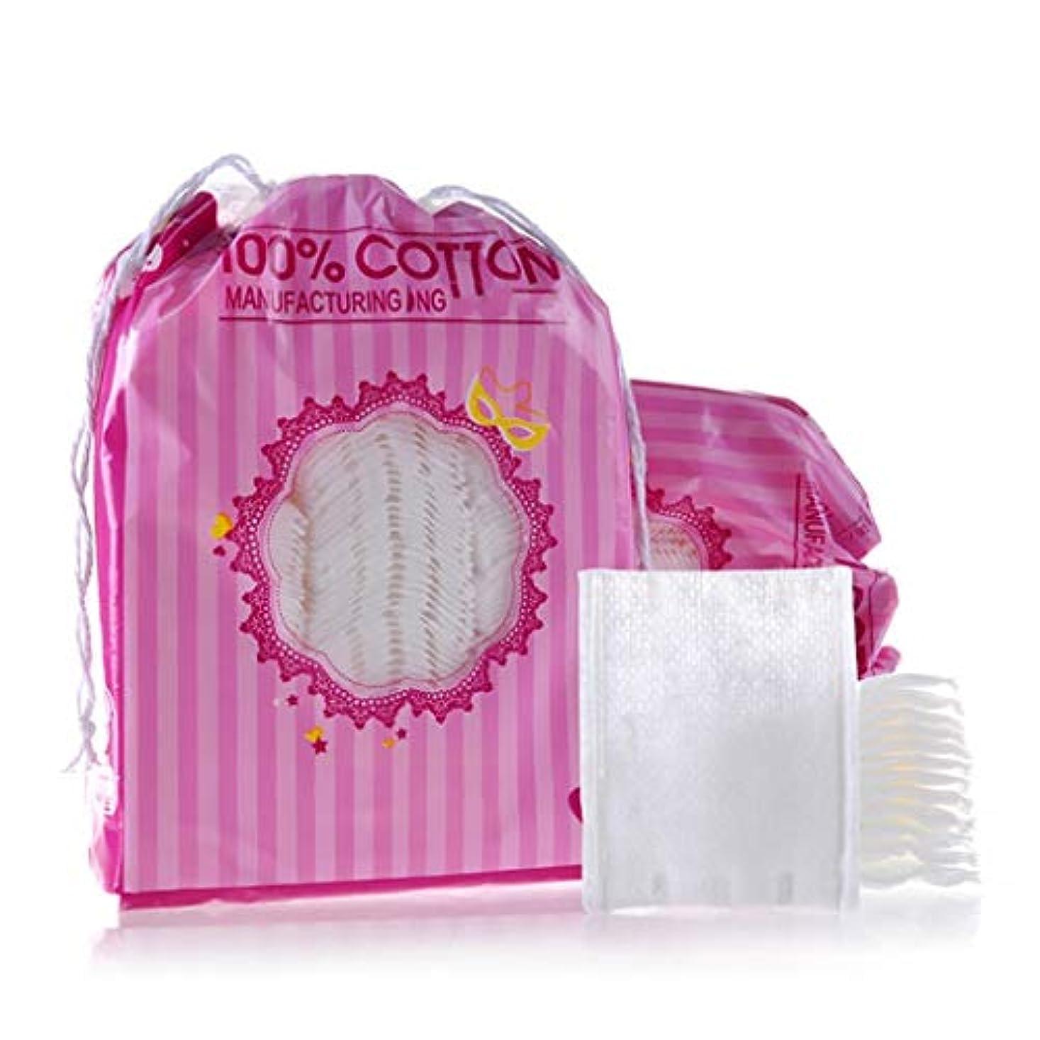 ビジネスなめる政治家のクレンジングシート 200ピースコットンメイクアップリムーバーパッドソフトオーガニックネイルポリッシュワイプ両面フェイスクレンジング美容化粧品パッド (Color : White)