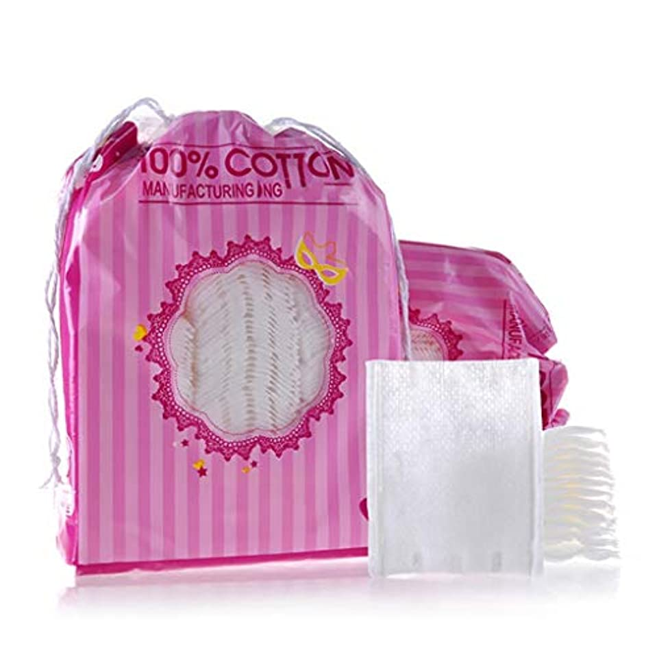 プロテスタント省スロットクレンジングシート 200ピースコットンメイクアップリムーバーパッドソフトオーガニックネイルポリッシュワイプ両面フェイスクレンジング美容化粧品パッド (Color : White)