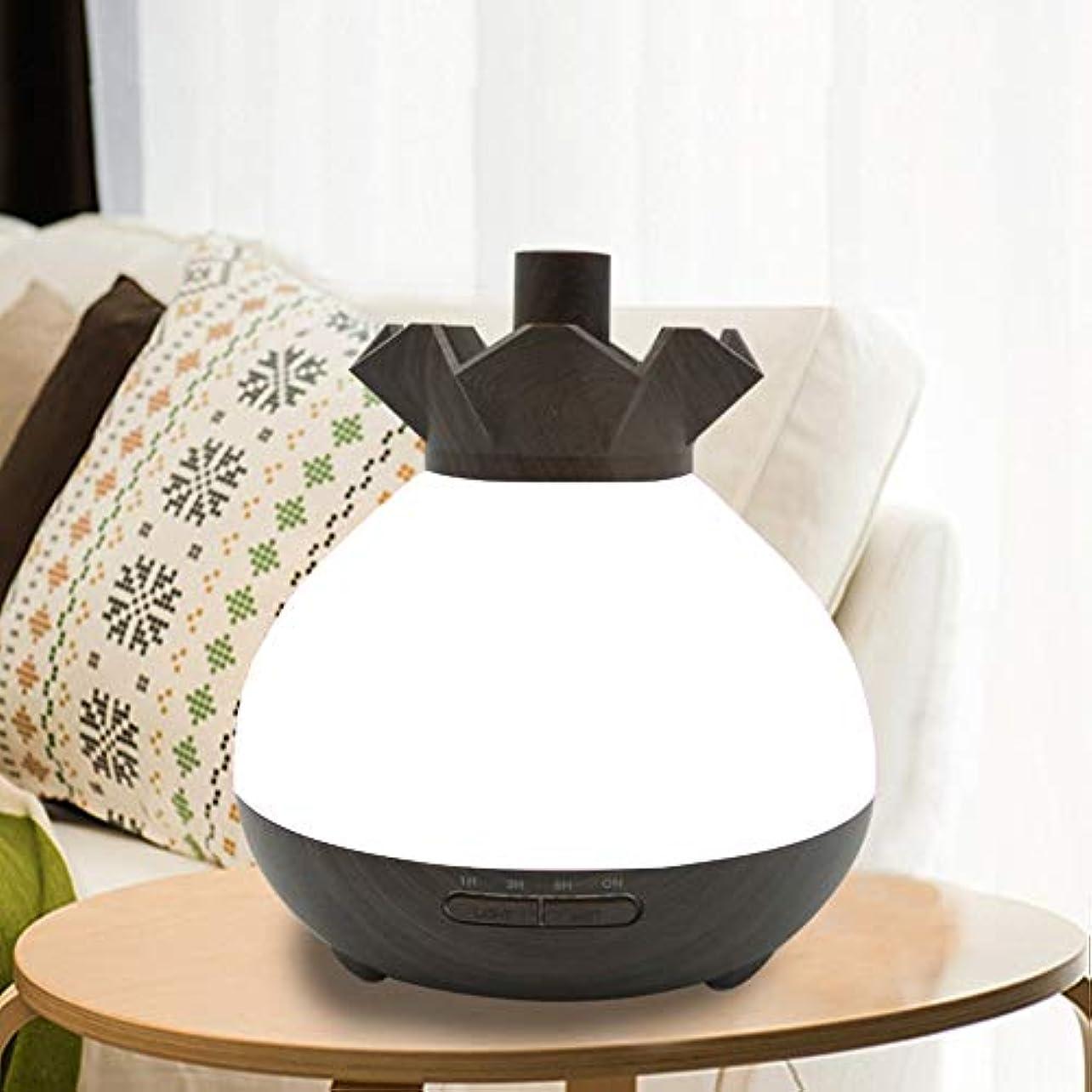 所得振る受信Wifiアプリコントロール 涼しい霧 加湿器,7 色 木目 空気を浄化 加湿機 プレミアム サイレント 精油 ディフューザー アロマネブライザー ベッド- 400ml