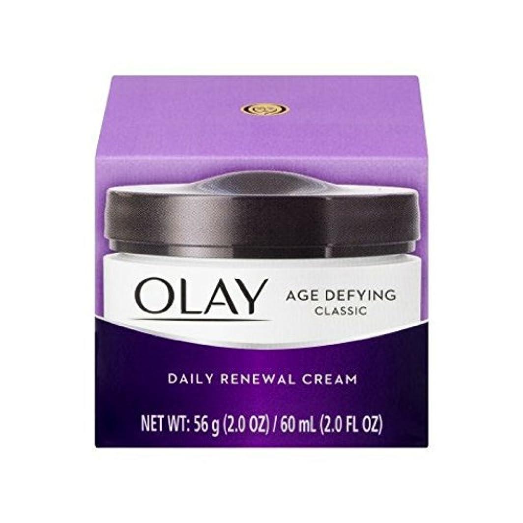 意気込みペット壊れたOlay Age Defying Daily Renewal Cream With Beta Hydroxy Complex 60 ml (並行輸入品)