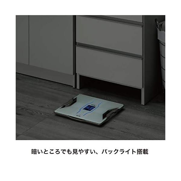 タニタ 体組成計 スマホ 50g 日本製 ホワ...の紹介画像6