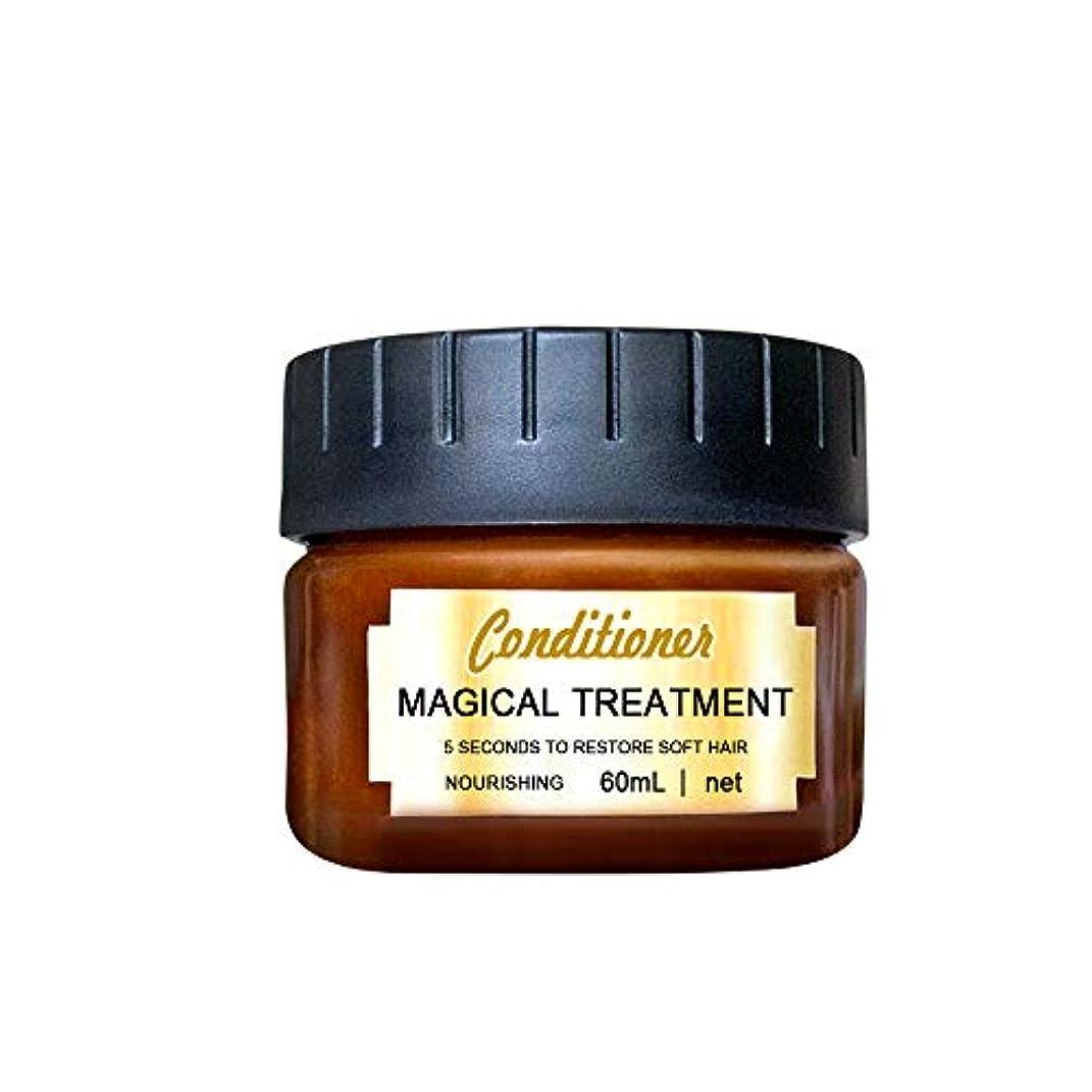 感覚耐久ジャングルヘアトリートメント ディープリペア軟膏マスク スチームフリーヘアマスク 髪の栄養素を補う 純粋なメンテナンス 乾燥ラナンキュラスの修理 ディープモイスチャライジングヘア 光沢のあるしなやか 60ml (conditioner)