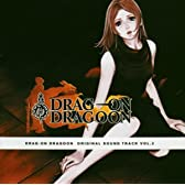 DRAG-ON DRAGOON Original Sound Track Vol.2
