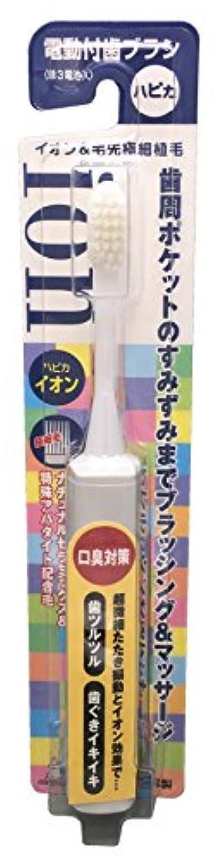 スクラブソファーフランクワースリーミニマム 電動付歯ブラシ ハピカ イオン 毛の硬さ:ふつう DBM-1H(BP)