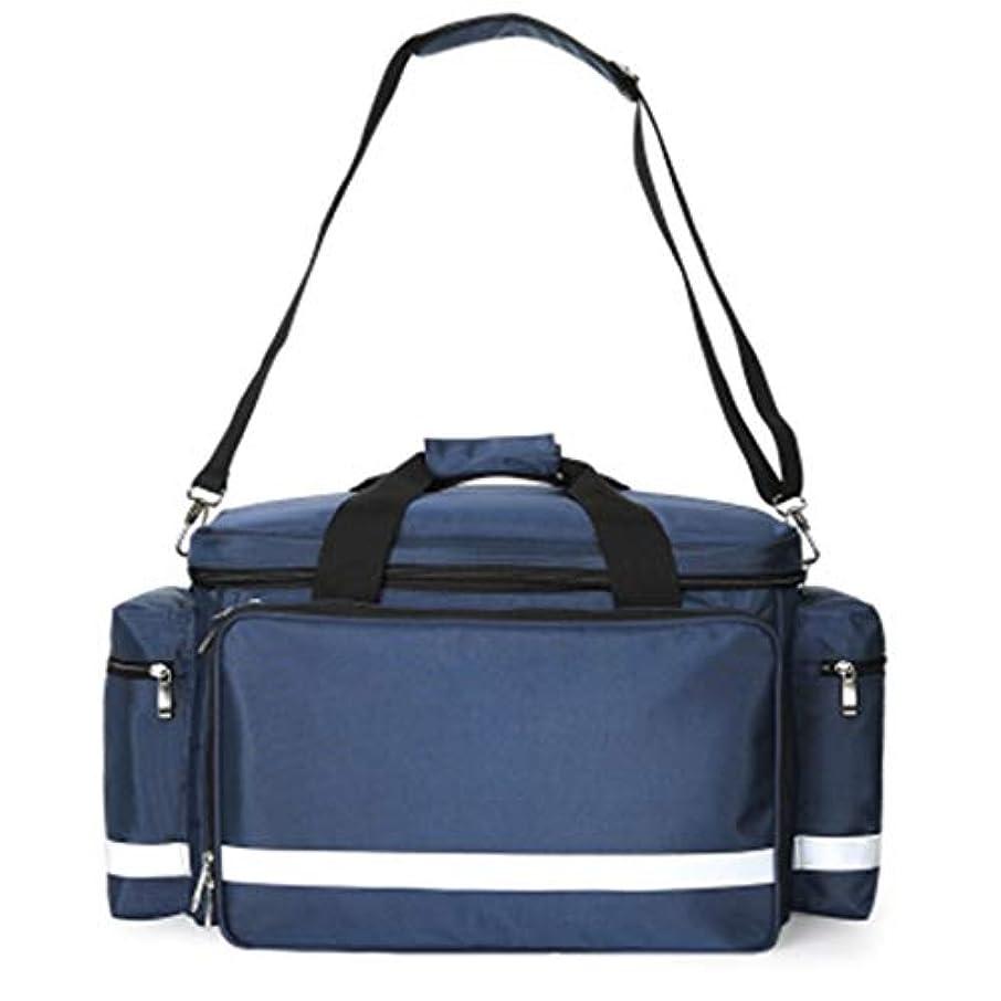 医療用キット 空のバッグ応急処置キット旅行緊急サバイバルポーチ医療収納バッグケース医学パッケージ総本店空の医療バッグ/ 55 X 45 X 30 CM QDDSP (Color : Navy blue)