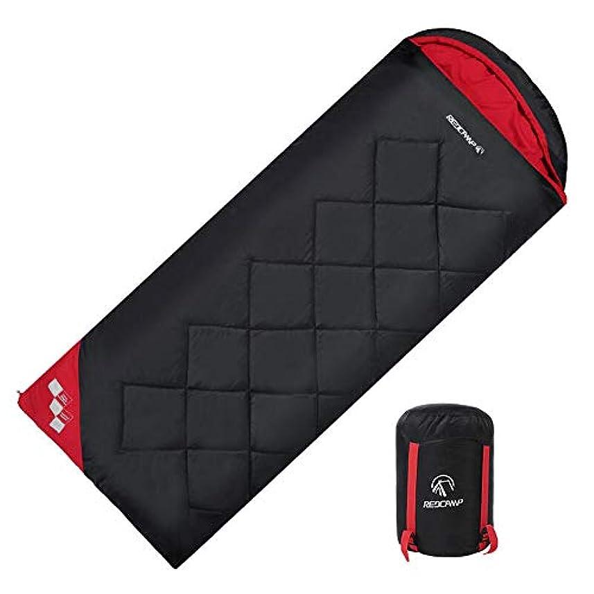 抵抗潜む写真を撮るYONGMEI 寝袋 - 屋外の大人の綿の寝袋ダブル取り外し可能な寝袋1.7kg (色 : 黒)