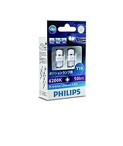 PHILIPS(フィリップス)  ポジションランプ LED バルブ T10 6200K 50lm 12V 0.9W エクストリームアルティノン X-treme Ultinon 車検対応 3年保証 2個入り 127996000KX2
