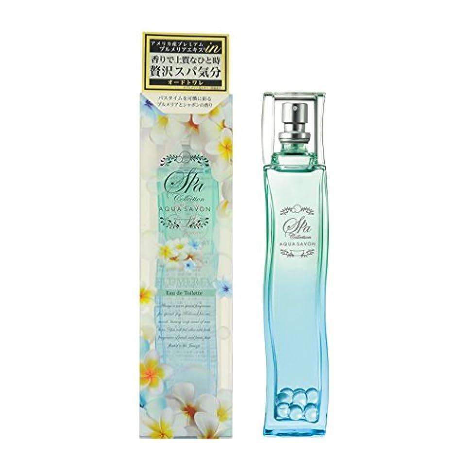 アクアシャボン スパコレクション プルメリアスパの香り オーデトワレ 80mL