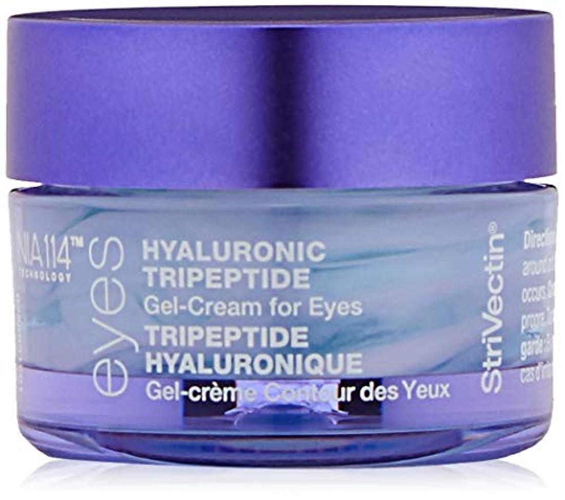 ラメ切り刻む雪Hyaluronic Tripeptide Gel-Cream for Eyes