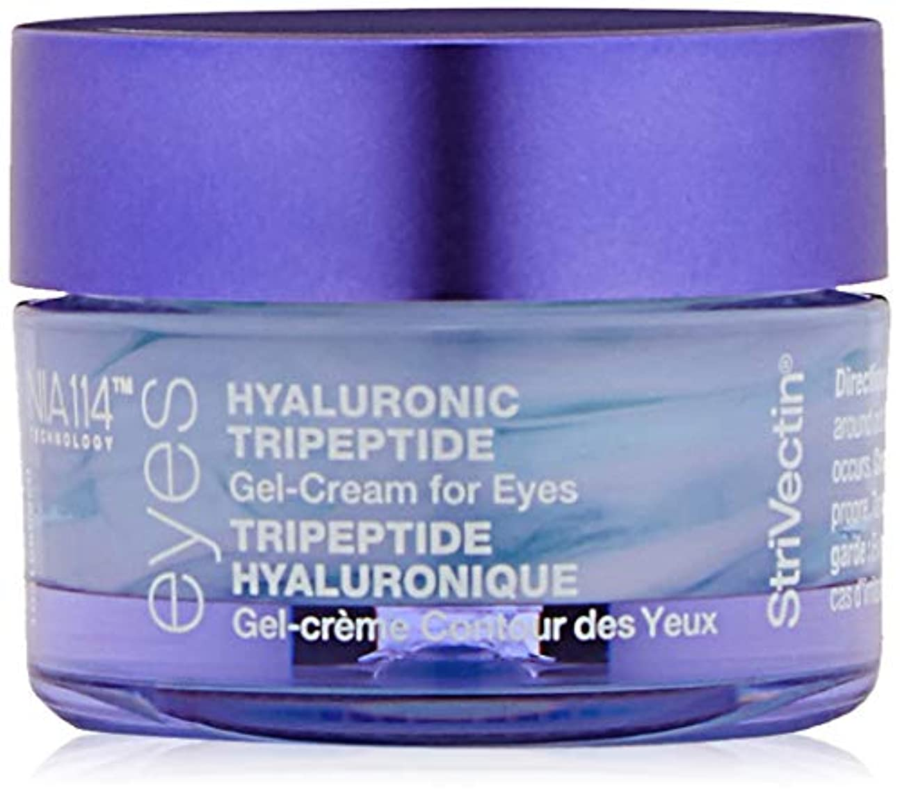 ノミネート付属品ばかげたHyaluronic Tripeptide Gel-Cream for Eyes