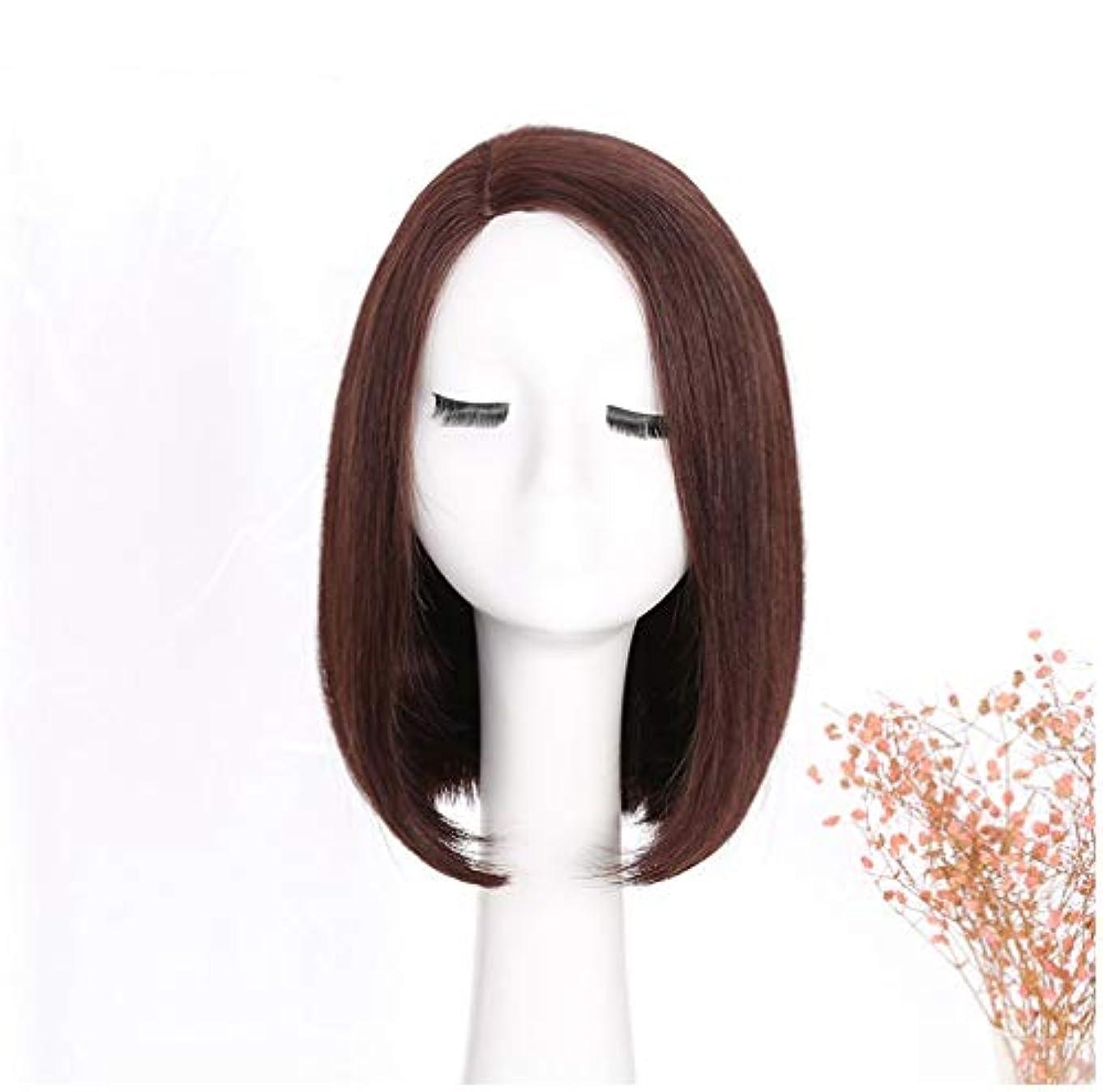 宿題をする断片豊富にYOUQIU 女子ショートヘアボブ梨ヘッド実ヘアウィッグショルダーストレートヘアーのリアルなウィッグウィッグ (色 : Dark brown)