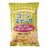 創健社 コーンスナック ほんのりかるいチーズあじ 50g ×12セット