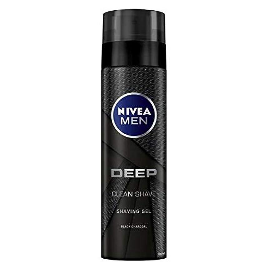 ログカレンダー目覚める[Nivea] ニベアの男性深い炭シェービングジェル200Ml - NIVEA Men Deep Charcoal Shaving Gel 200ml [並行輸入品]