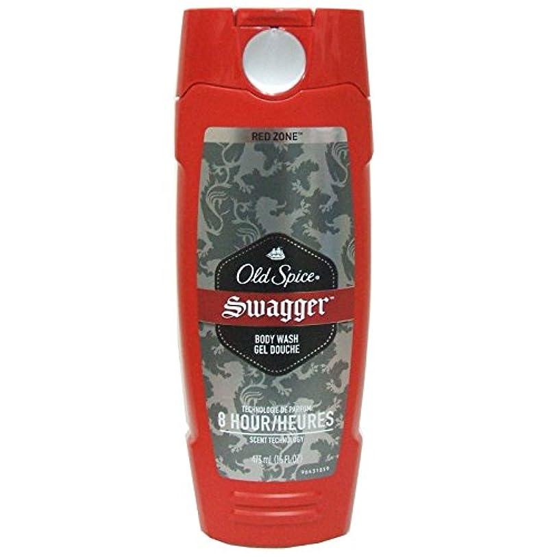 電子レンジストライプおなじみのOld Spice オールドスパイス Red Zone Body Wash Swagger GEL 473ml [並行輸入品]