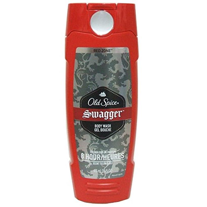 カート矩形プレゼンターOld Spice オールドスパイス Red Zone Body Wash Swagger GEL 473ml [並行輸入品]