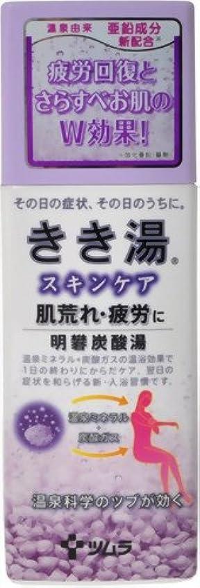ヒューム着実に作成するきき湯 明礬 炭酸湯 ボトル 360g