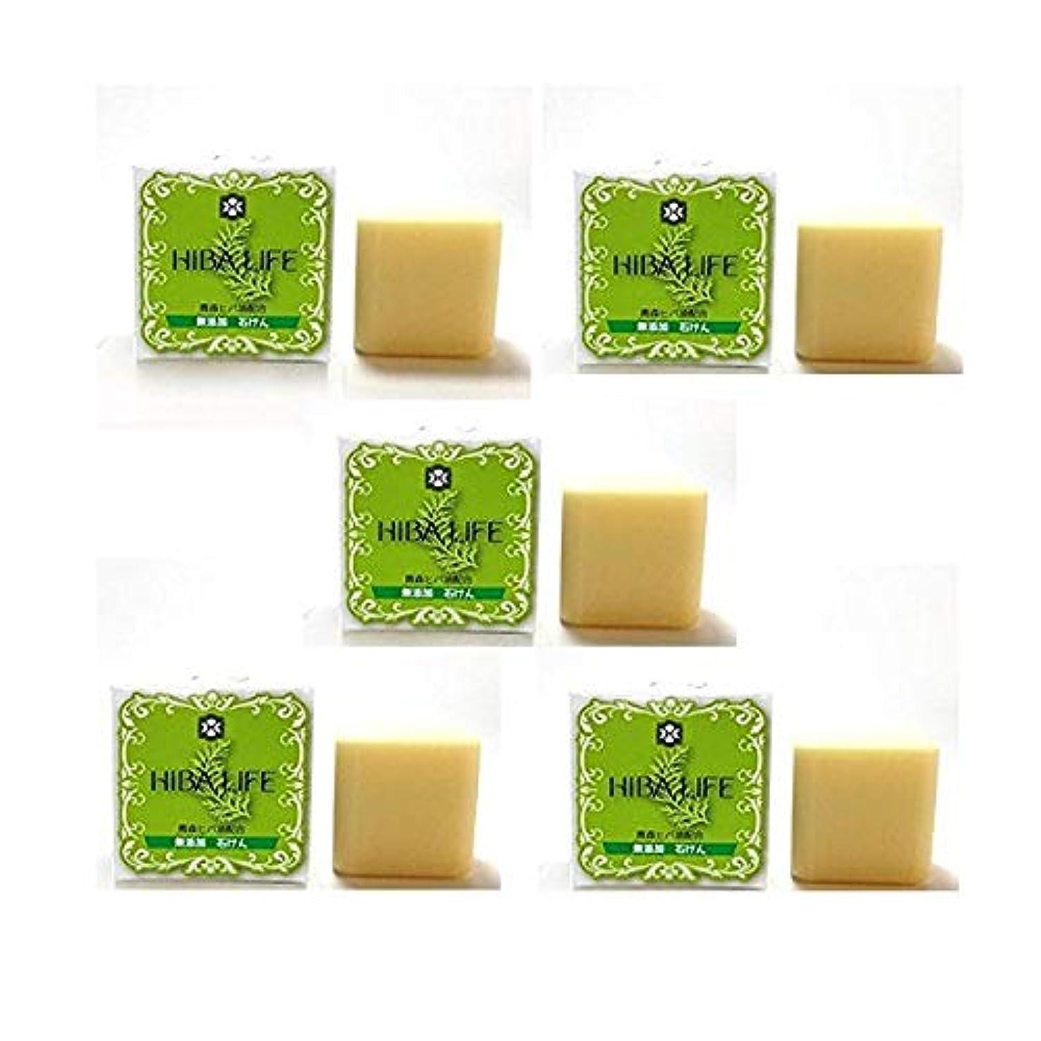 弱いマークダウンコードヒバ石鹸 ひばの森化粧石鹸5個セット(100g×5個) 青森ヒバ精油配合の無添加ひば石鹸