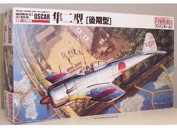 1/48 隼II型後期型