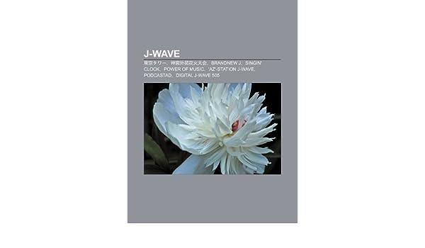 Amazon.co.jp: J-Wave: D Ng J ...