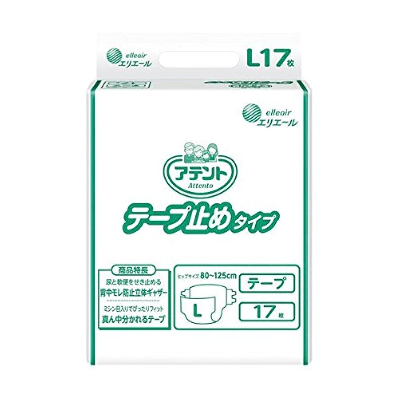 洞窟修復のれん大王製紙 アテント テープ止めタイプ L17枚 業務用 ×2セット