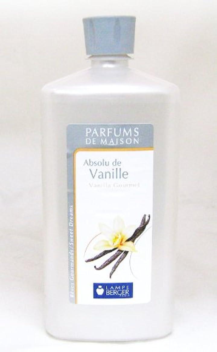 セットするリーク落ち着いたランプベルジェ フランス版 1000ml アロマオイル バニラ Absolu de Vanille