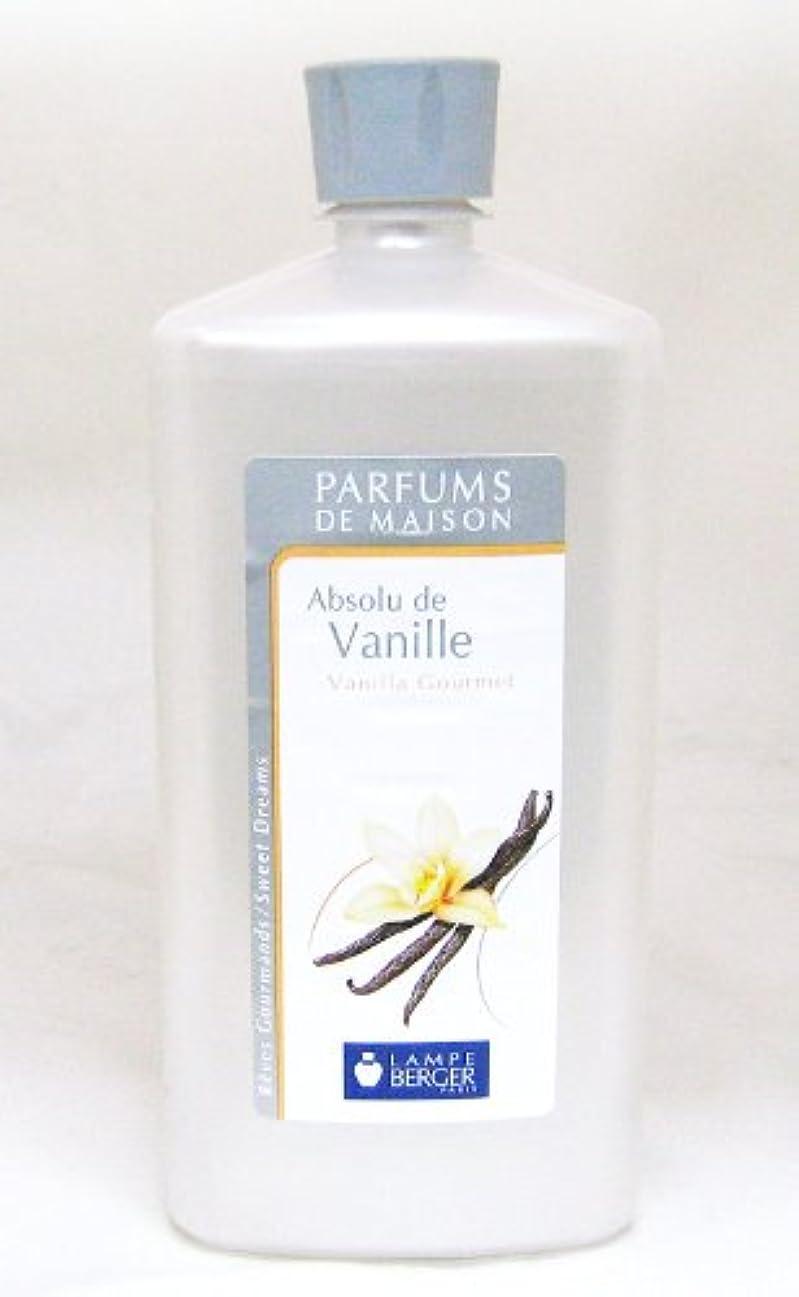 学校溶岩傾くランプベルジェ フランス版 1000ml アロマオイル バニラ Absolu de Vanille
