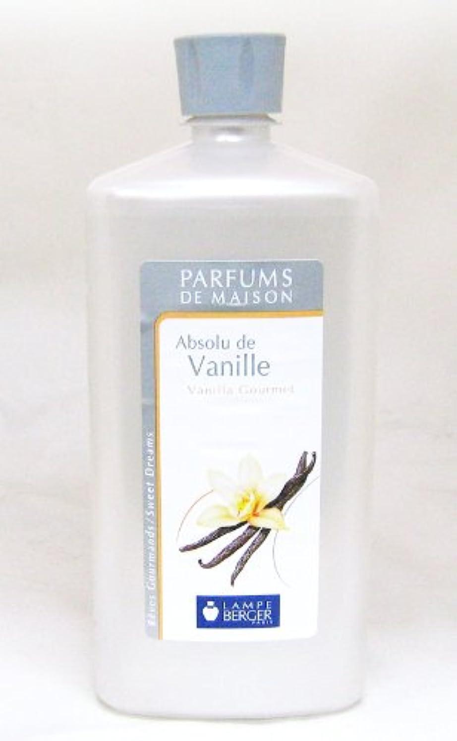 頬骨キモい極小ランプベルジェ フランス版 1000ml アロマオイル バニラ Absolu de Vanille