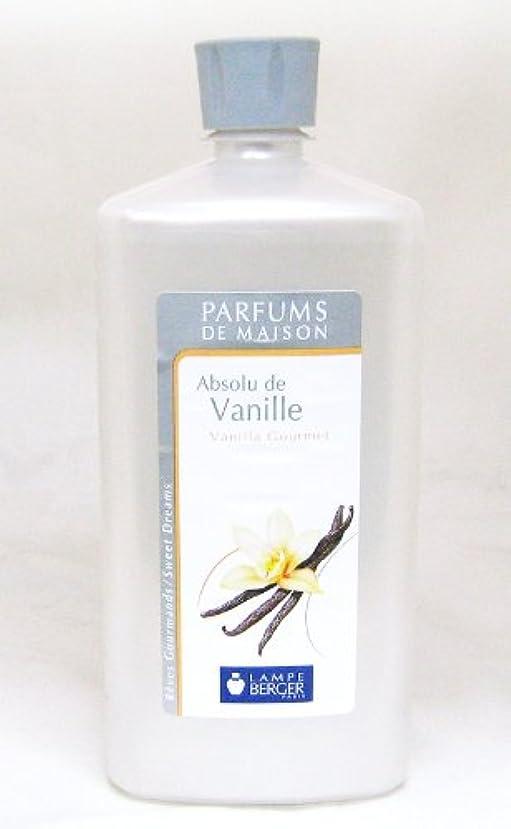 あいまいエンドウイースターランプベルジェ フランス版 1000ml アロマオイル バニラ Absolu de Vanille